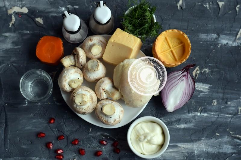 салат с курицей и грибами в тарталетках