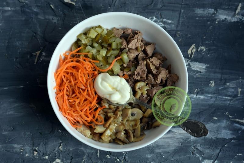 салат с куриной печенью и морковкой рецепт на новый год