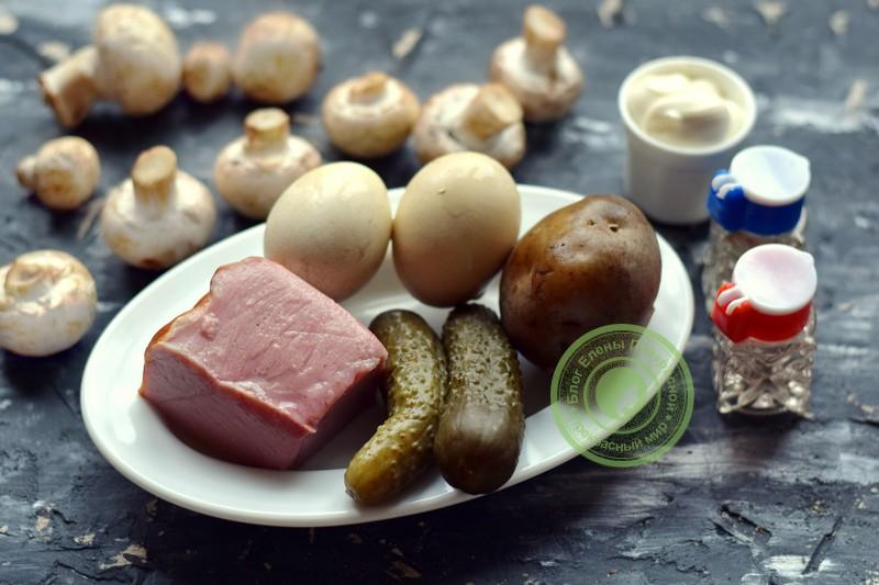 салат с шампиньонами и ветчиной