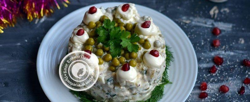 салат с сардиной с масле с горошком рецепт на праздничный стол