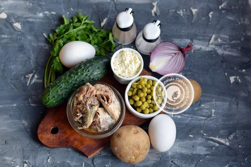 салат с сардиной с масле с горошком