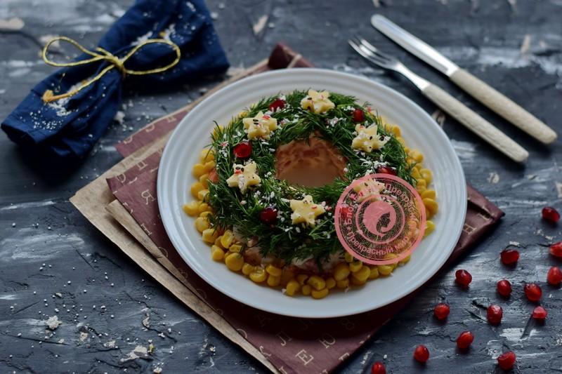 салат Рождественский венок рецепт на праздничный стол