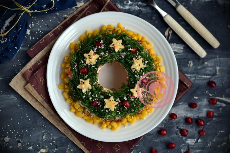 салат Рождественский венок рецепт на новый год