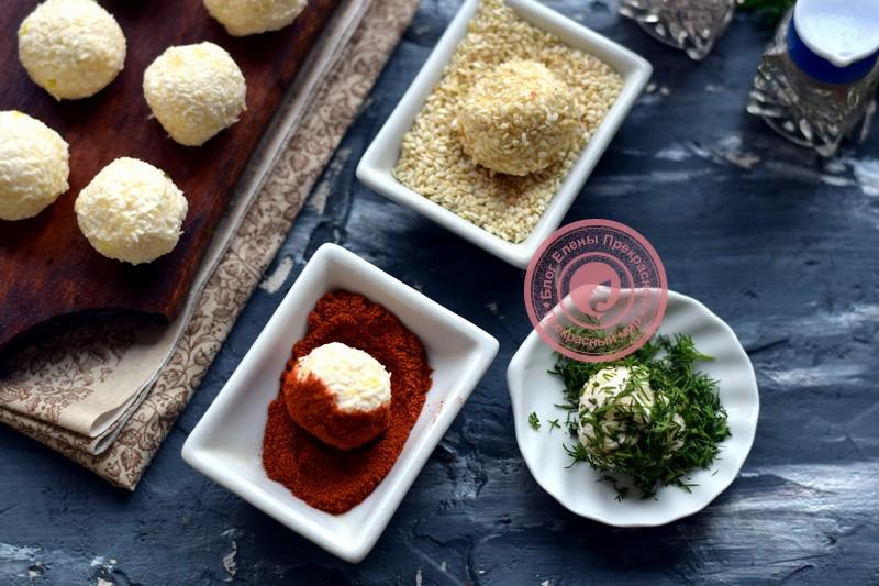 разноцветные сырные шарики рецепт в домашних условиях
