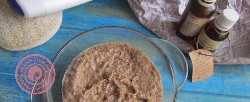 скраб с медом и отрубями рецепт в домашних условиях