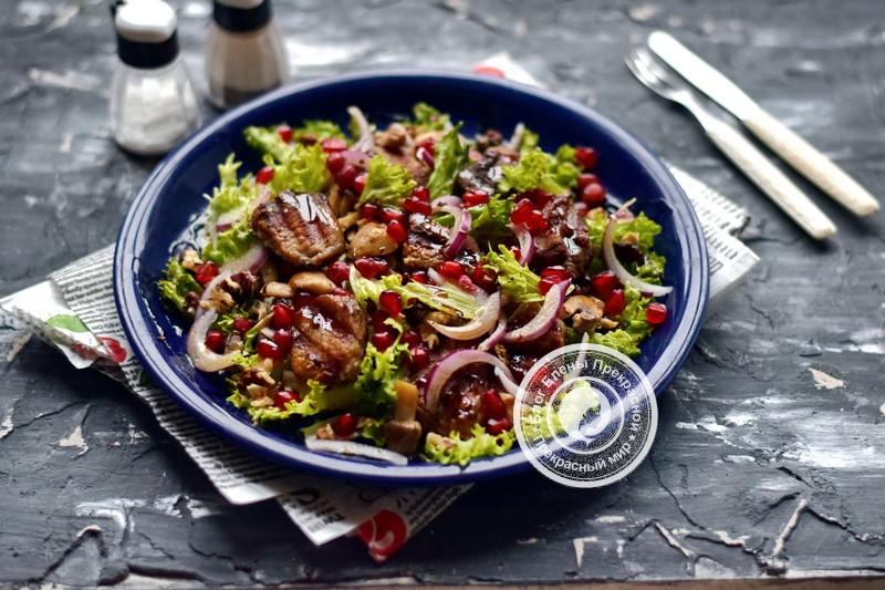 салат с говядиной и с гранатом рецепт