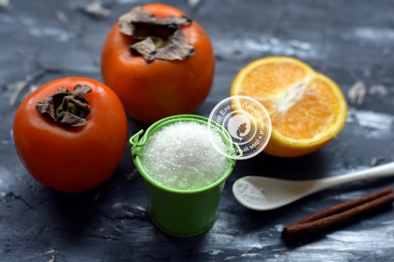 варенье из хурмы с апельсином ингредиенты
