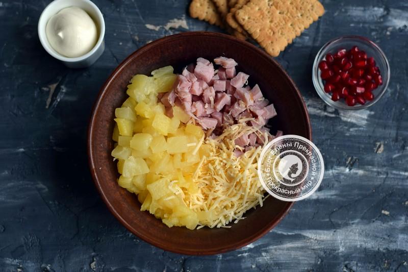 закуска на крекерах рецепт на новый год