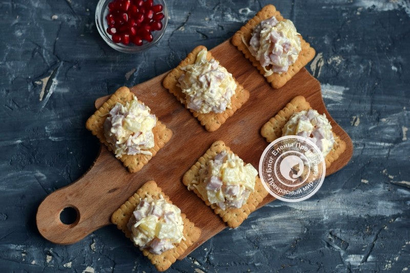 закуска на крекерах рецепт на праздничный стол