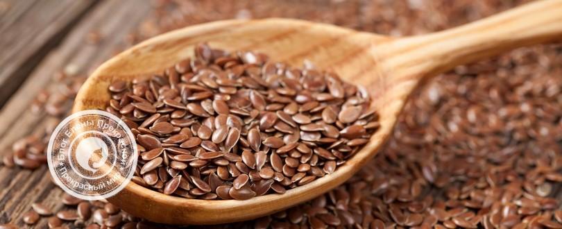 Применение семян льна для похудения