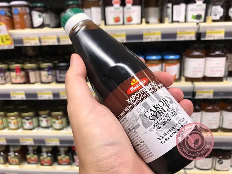 Рожковый сироп из Кипра