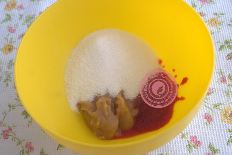 зефир на агаре с калиной рецепт