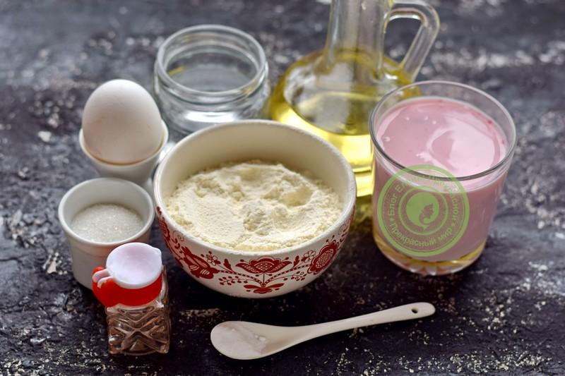 блины на йогурте
