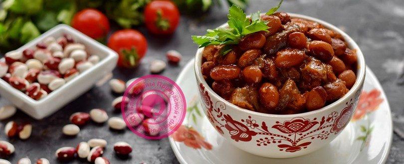фасоль с грибами в томатном соусе рецепт в домашних условиях