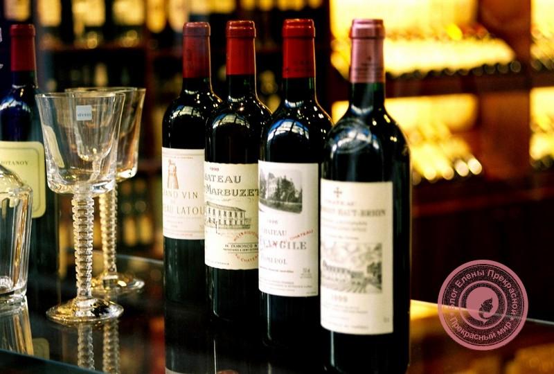 Какое французское вино купить?
