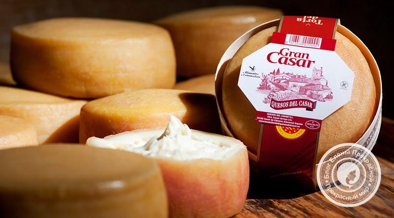 Испанский сыр