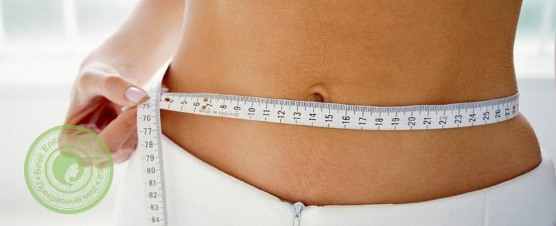Жир на животе у женщин: как убрать его быстро и эффективно