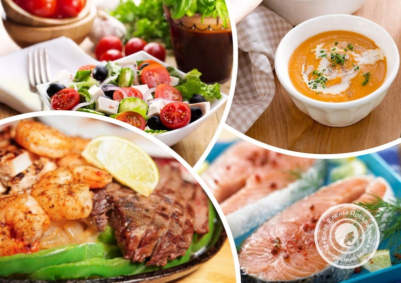 Рецепты блюд для диеты