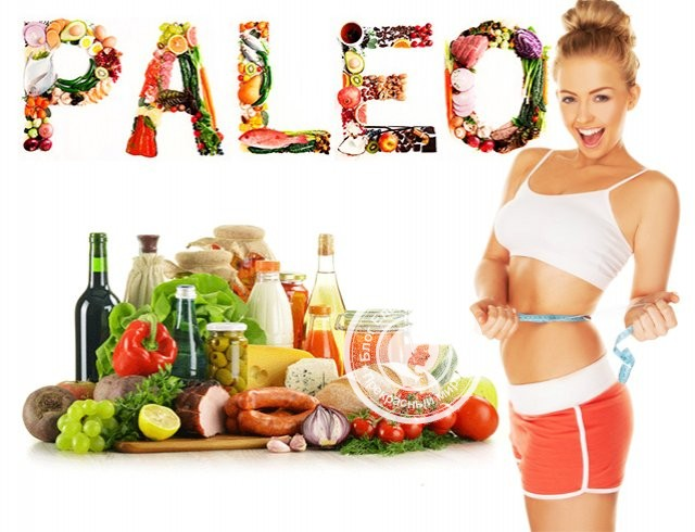 Палео диета: основные принципы и правила
