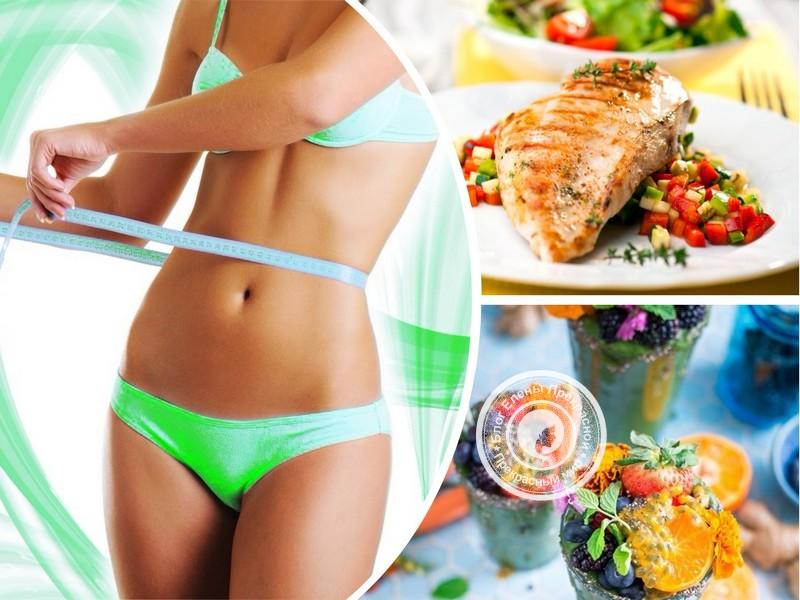 Палео диета: как питаться для похудения