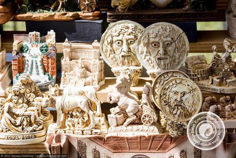 Сувениры из Рима