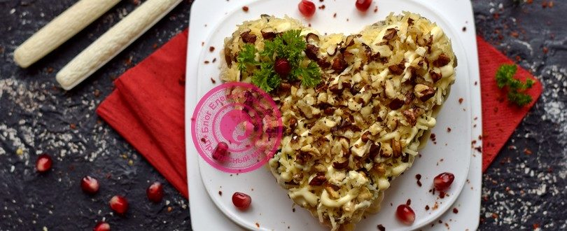 салат с грецкими орехами в виде сердца рецепт на праздничный стол