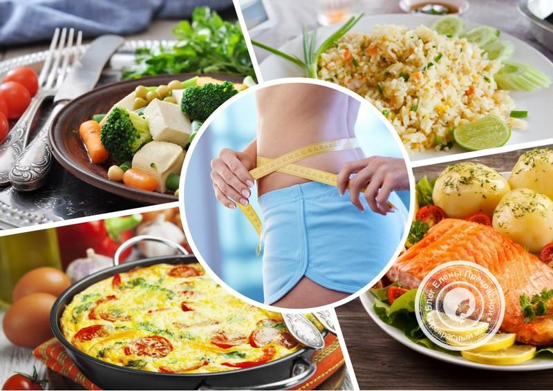 Что есть на ужин чтобы похудеть меню на каждый день: рецепты