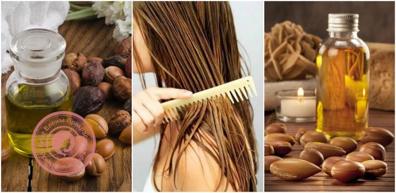 Масло аргании для волос: отзывы косметологов