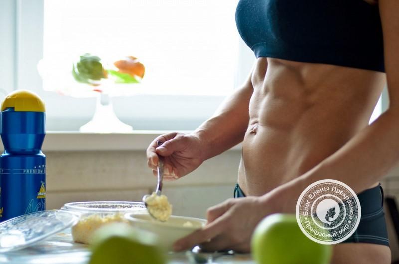 Что есть на завтрак перед тренировкой