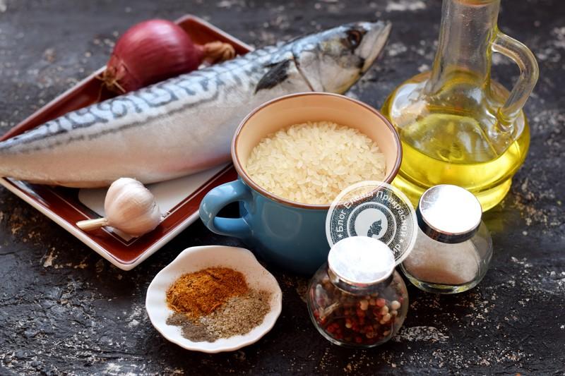 скумбрия фаршированная рисом