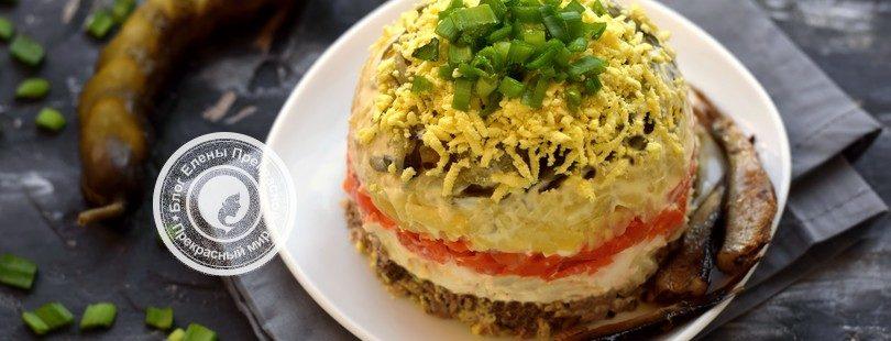 слоеный салат со шпротами рецепт в домашних условиях на праздничный стол
