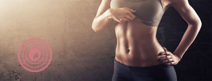 сушка тела для девушек