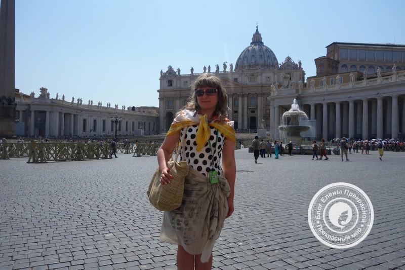 Совет туристам в Ватикане