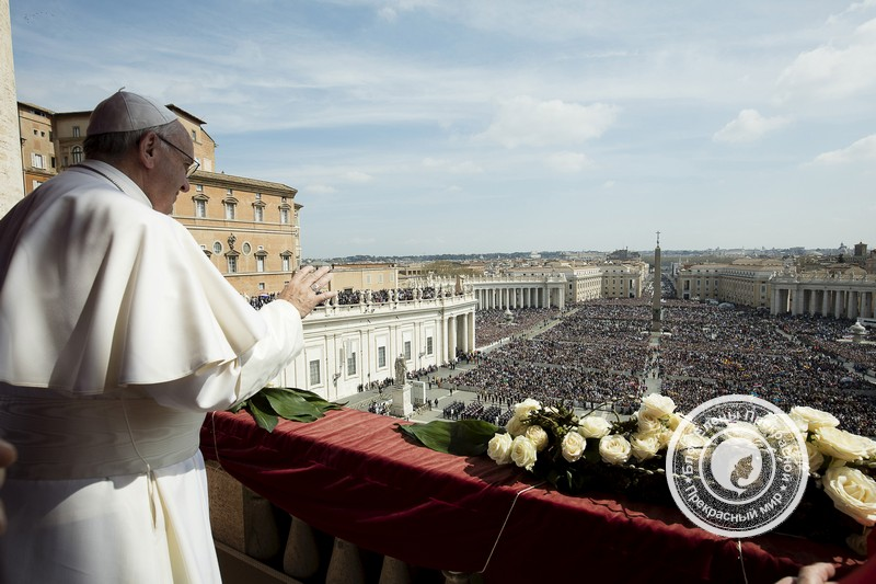 Папа Римский в Ватикане