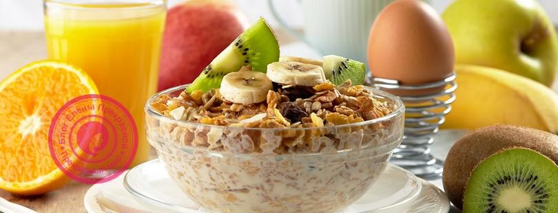 Диетический завтрак для похудения: основные нюансы, рецепты блюд