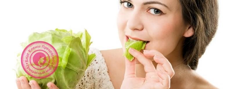 Можно ли на диете есть свежую капусту