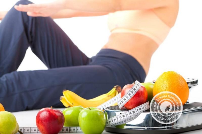 Лиепайская диета: отзывы и результаты