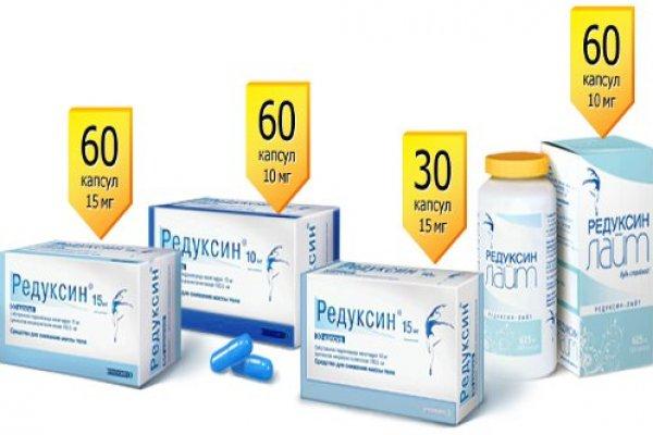 Самые эффективные и популярные таблетки для снижения веса