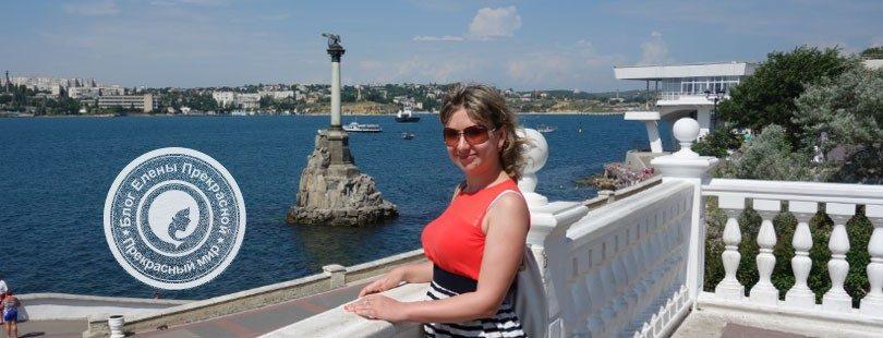 Что посмотреть в Севастополе