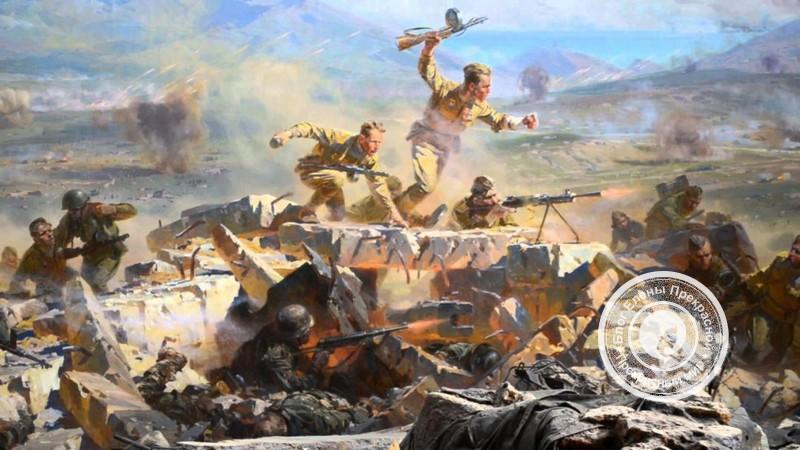 Диорама «Штурм Сапун–горы 7 мая 1944 года»