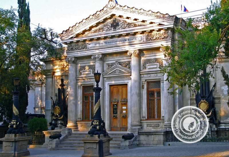 Военно-исторический музей Черноморского флота