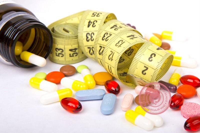 какие таблетки ни в коем случае нельзя принимать