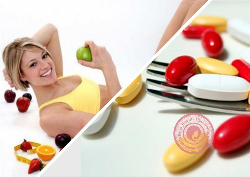 Таблетки для снижения веса: противопоказания