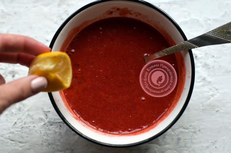 Клубничный джем на зиму с лимоном рецепт в домашних условиях