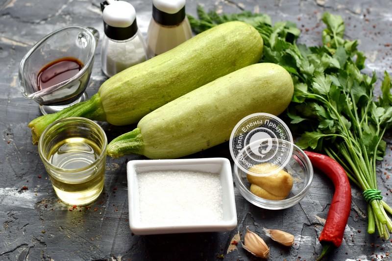 маринованные кабачки быстрого приготовления