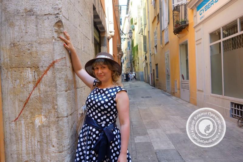Крестьянский квартал в Ницце