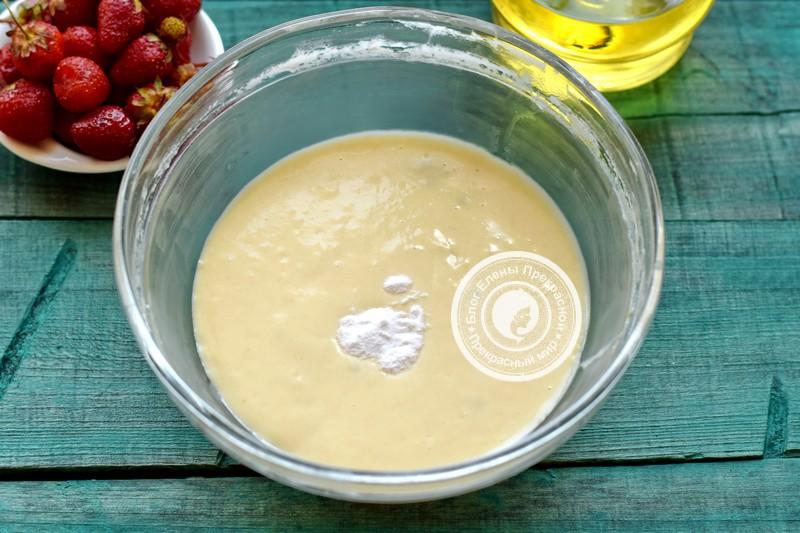 оладьи с клубникой на кефире рецепт в домашних условиях