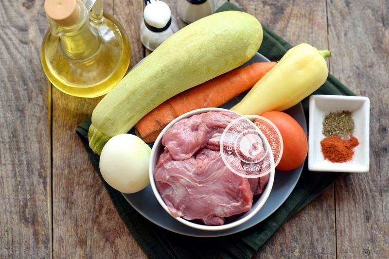 овощное рагу с говядиной и кабачками