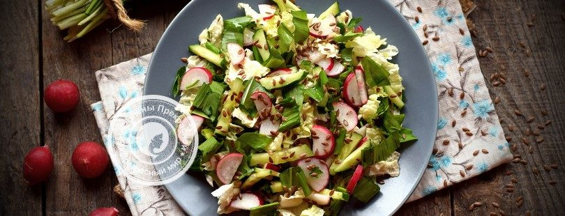салат из черемши рецепт в домашних условиях