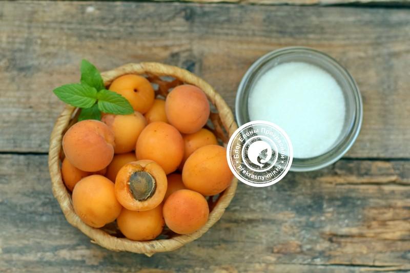 абрикосовое пюре на зиму